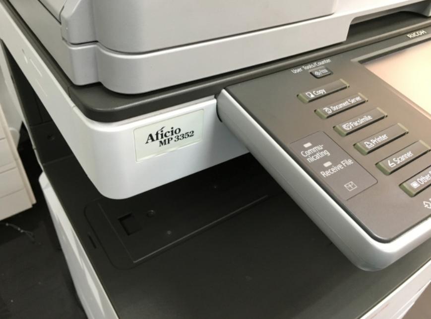 理光Aficio MP3352 黑白激光 打印/复印/扫描 复合机