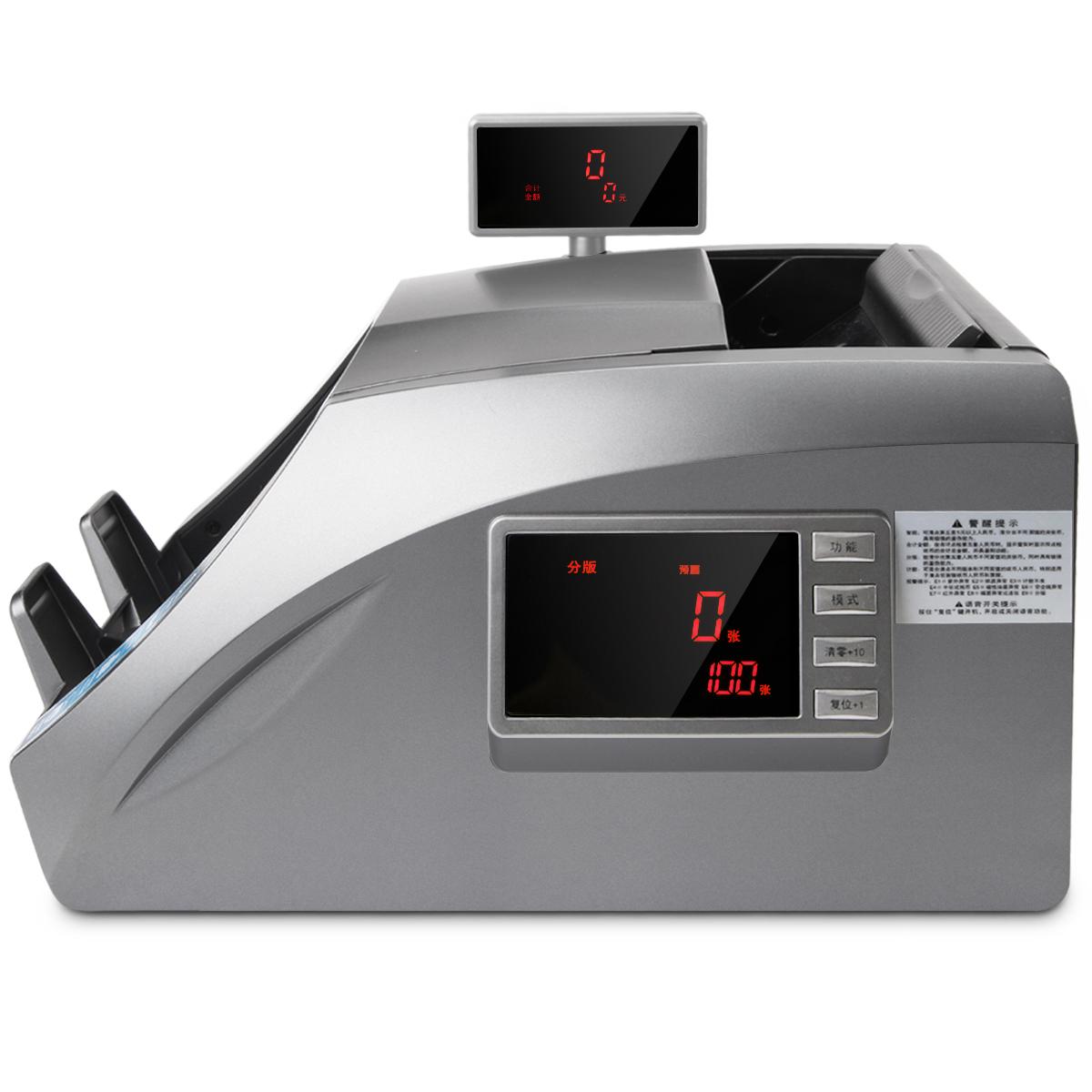 得力3910A智能点钞机B类银行专用三屏语音验钞机新版人民币