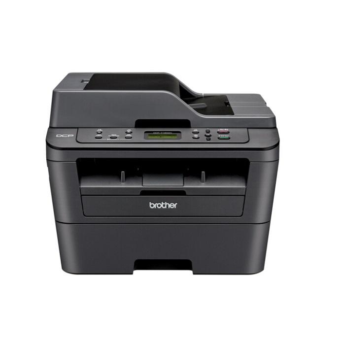 兄弟(brother)7180A4幅面黑白激光多功能打印一体机