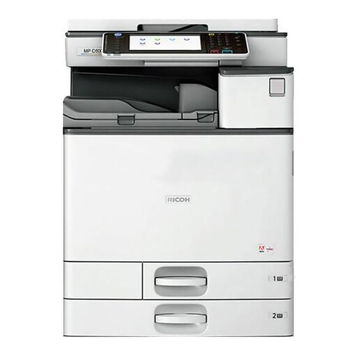 理光(RICOH)MPC3003/5503大型打印机复合机 复印扫描一体机激光打印机彩色