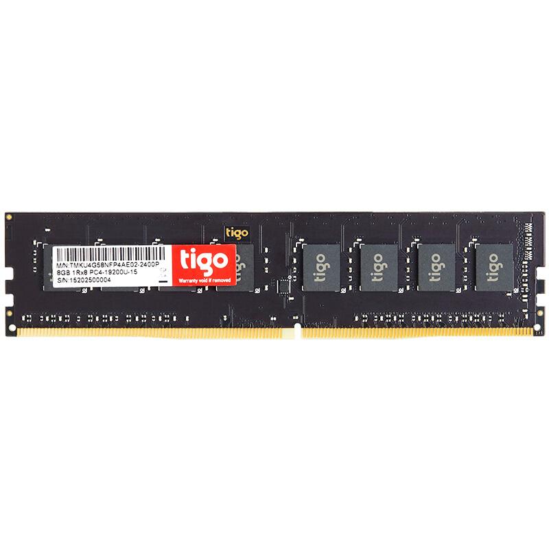 金泰克 台式机内存条DDR4 2400 电脑 8G
