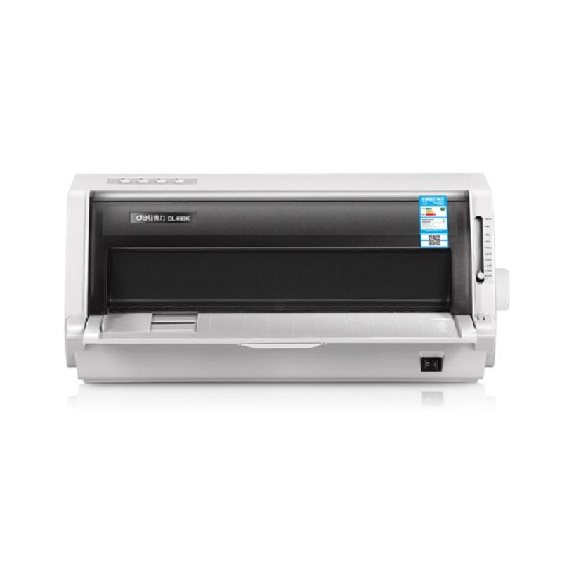 得力(deli)DL-690K 发票针式打印机 发票快递单打印机