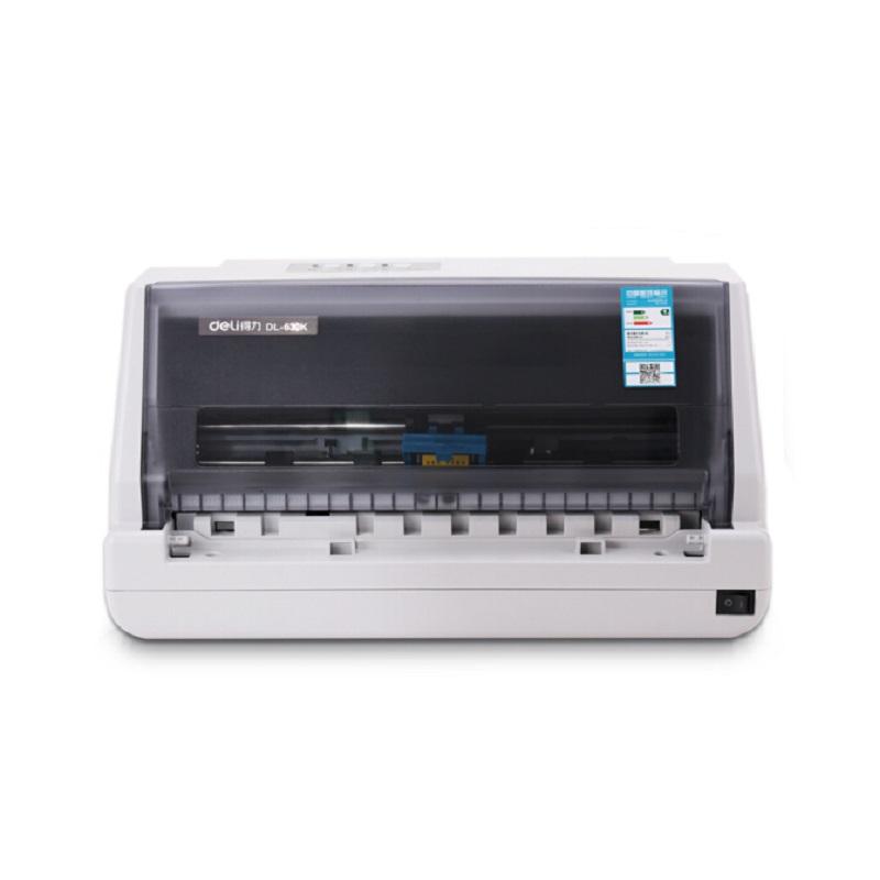 得力(deli)DL-630K 针式打印机 票据多联打印机