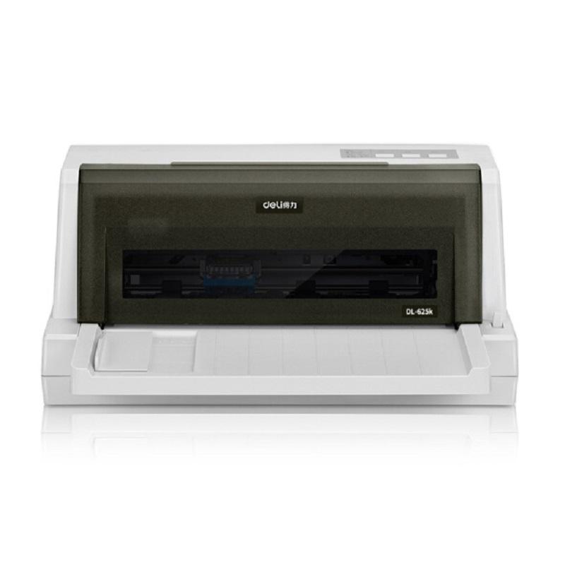 得力(deli)DL-625K  針式打印機 平推式單據打印機