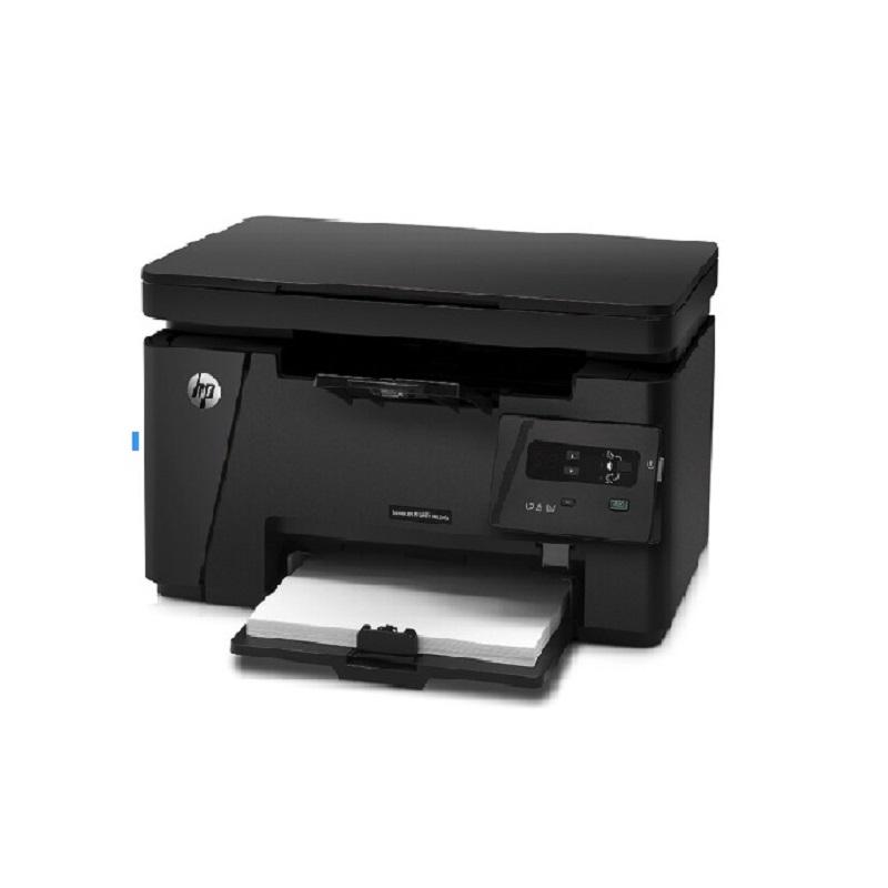 惠普(HP)M126a黑白多功能三合一激光打印一体机 打印机
