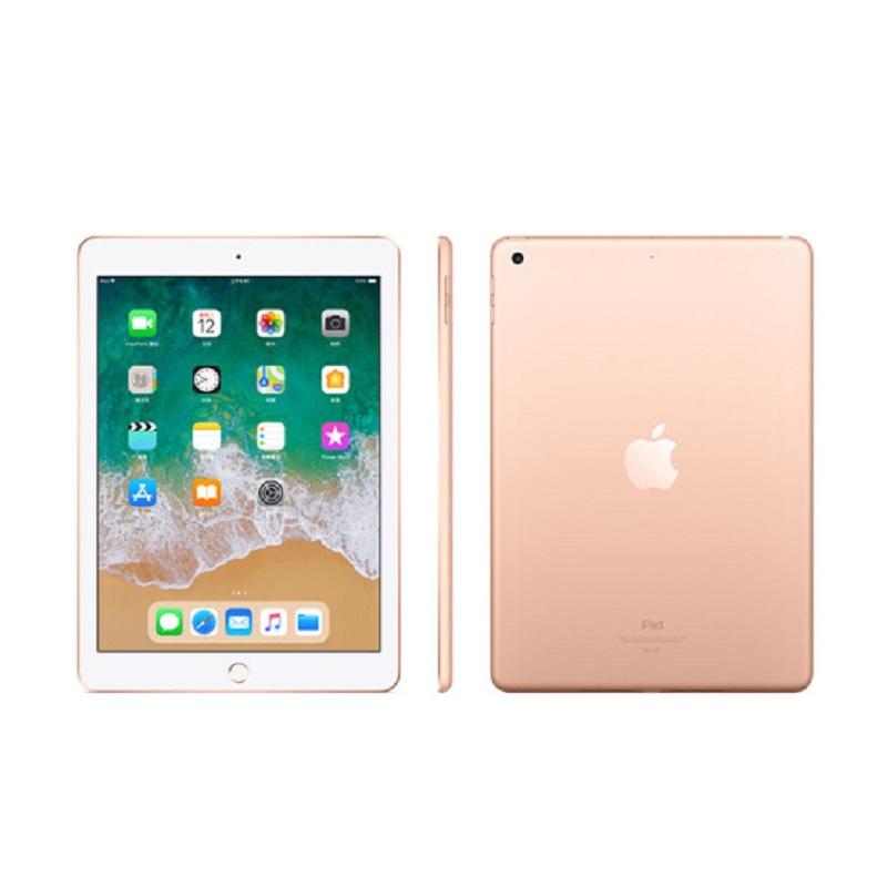 苹果(Apple)iPad Air2 平板电脑(9.7英寸金色)