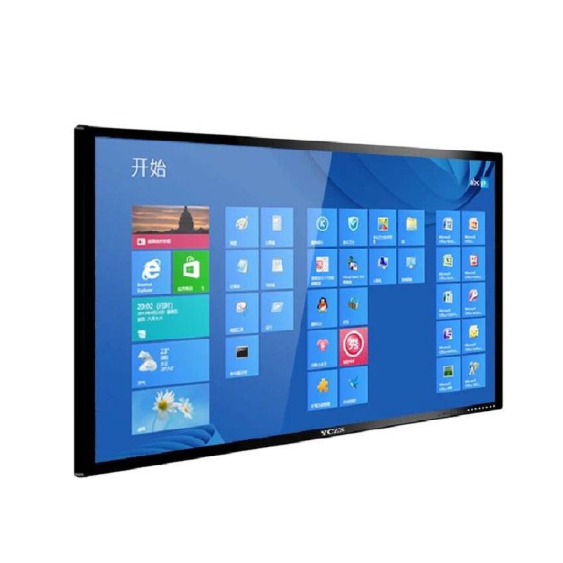 壹创之星 YCZX 触摸屏 壁挂多媒体电子白板 42寸