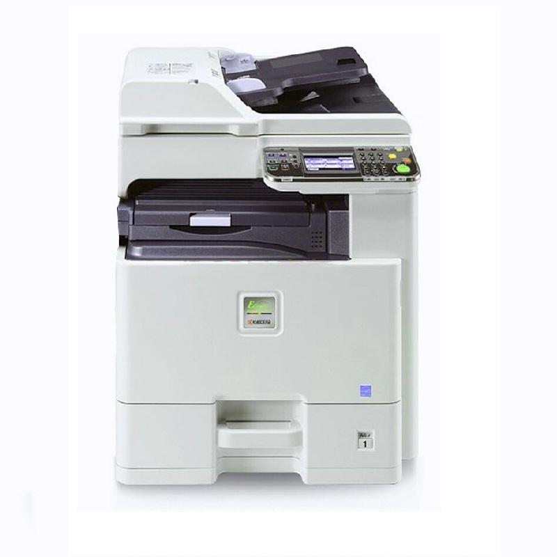 京瓷  8525  A3幅面彩色激光打印复印机 复合机