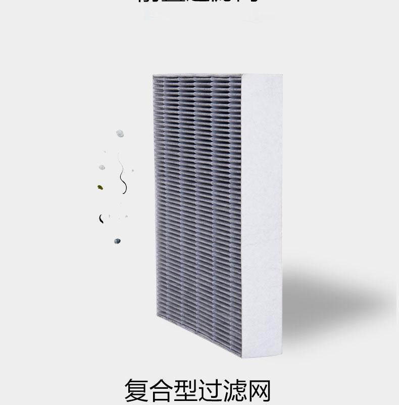 映榕空气净化器