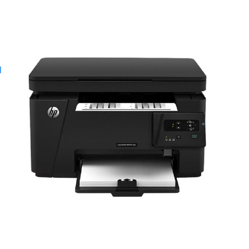 惠普(HP) 打印機 126a黑白激光打印一體機 多功能復印掃描一體機