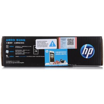 惠普(HP)W1109A成像硒鼓耗材 适用NS1020W