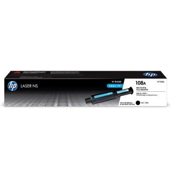 惠普(HP)W1108A 智能闪充粉盒耗材 适用NS1020W