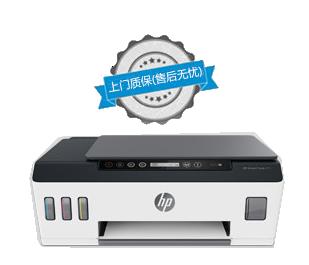 惠普(HP)NS1005W 售后延长服务