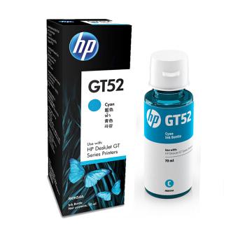 惠普(HP)Tank511 GT52 CTMY  青色 70ml装单瓶墨水耗材