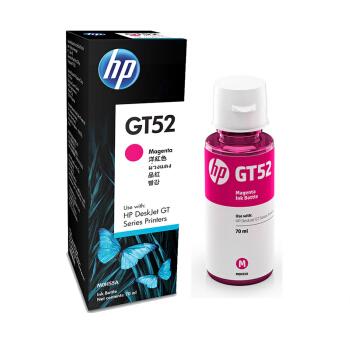 惠普(HP)Tank511 GT52 CTMY  品红 70ml装单瓶墨水耗材