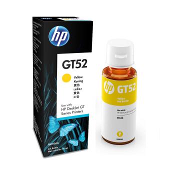 惠普(HP)Tank511 GT52 CTMY  黃色 70ml裝單瓶墨水耗材