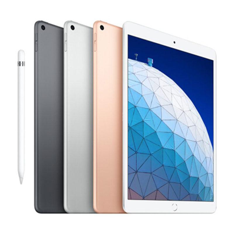 【遠程教學】Apple iPad Air 平板電腦 10.5英寸(深空灰)