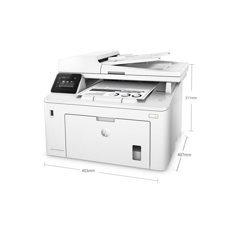 惠普(HP)M227FDW 商用办公适用 无线款带输稿器 睿系列 激光黑白一体机(免息特惠款)