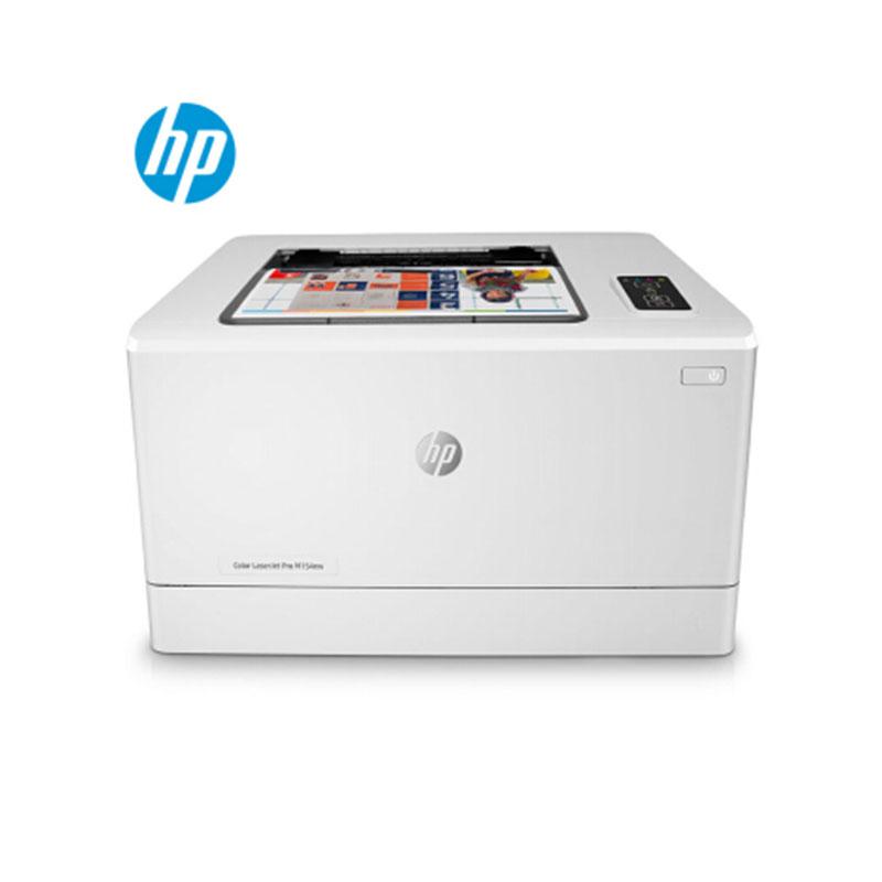 惠普(HP)M154nw 家用打印/小型SOHO适用 彩色激光无线打印机