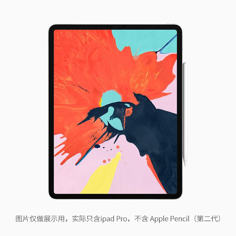 蘋果(Apple)iPad Pro WALN版256G 平板電腦(11英寸)