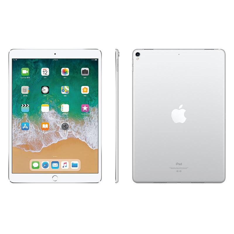 苹果(Apple)iPad 2017 32G WALN版 平板电脑(9.7英寸)