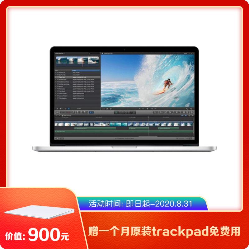 苹果MacBook Pro  ME294 大数据开发/UI设计适用 专业定制办公 笔记本(15.4英寸)