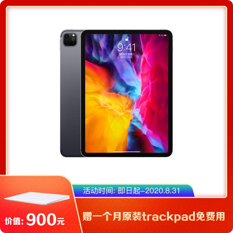 Apple iPad Pro 2020款 128G Wi-Fi+Cellular版(11寸)