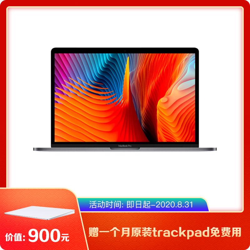 蘋果MacBook Pro MF839 運營/美工/技術適用 專業辦公 筆記本(13.3英寸)