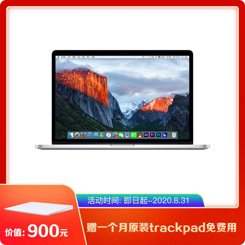 苹果MacBook Pro ME865 大数据开发/UI设计适用 专业定制办公 笔记本(13.3英寸)