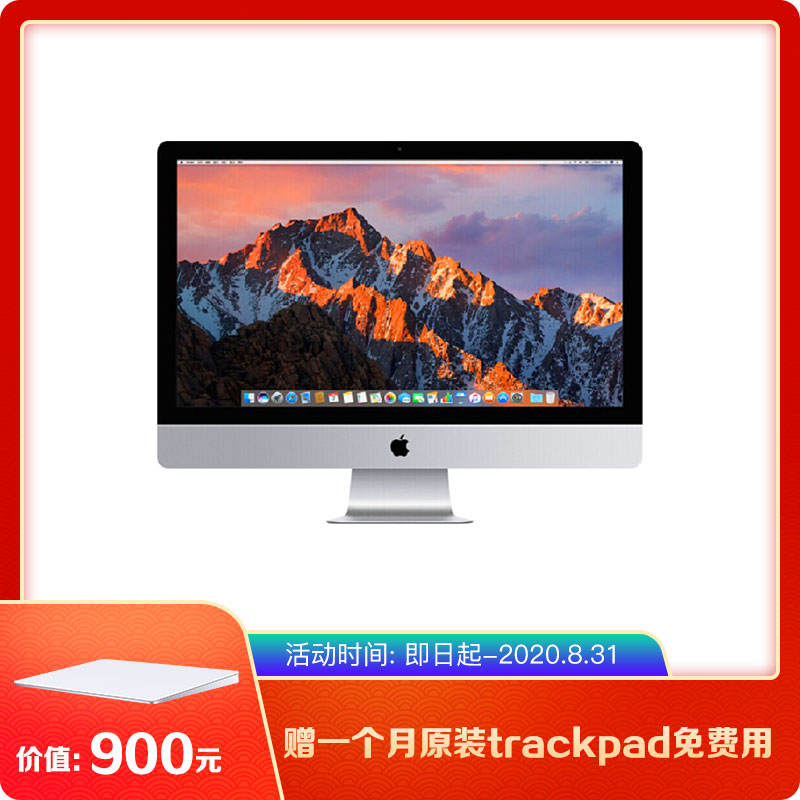 苹果(Apple)iMac MRQY2 大数据开发/UI设计适用 专业商务办公 一体机(27英寸)