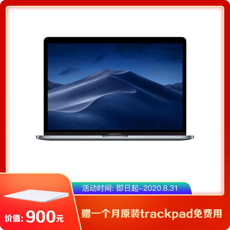苹果MacBook Pro TU2 大数据开发/UI平面设计适用 专业办公 笔记本(15.4英寸)
