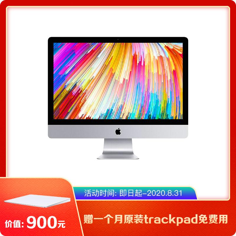 苹果(Apple)iMac MMQA2 运营/美工/技术适用 专业办公 一体机(21.5英寸)