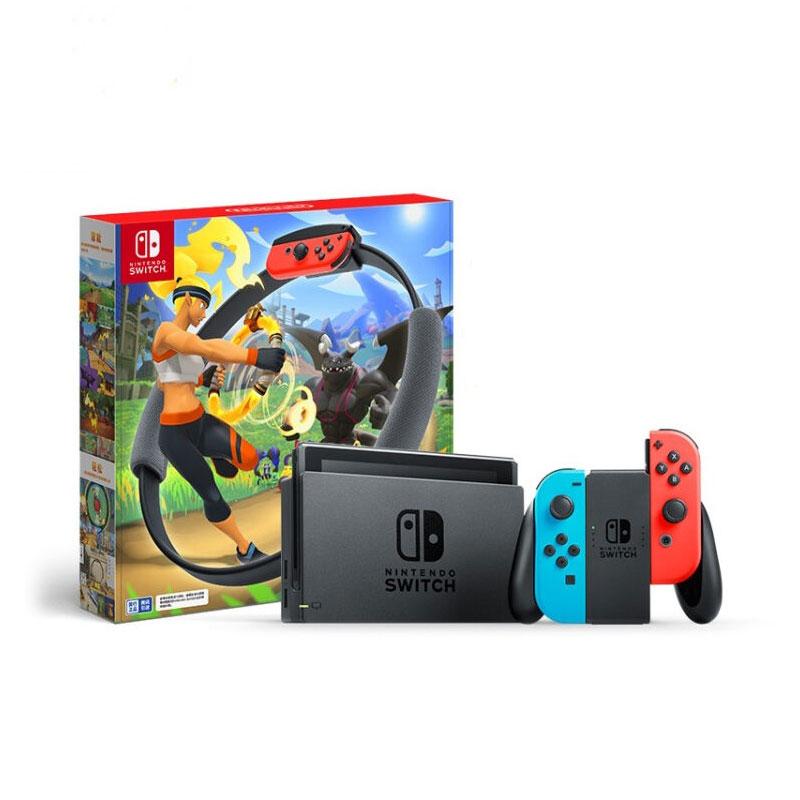 任天堂 Switch+健身环 套装 国行定制版